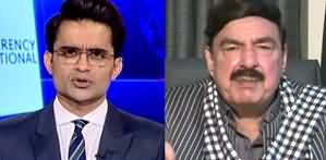 Aaj Shahzeb Khanzada Kay Sath (Corruption Increased?) - 24th January 2020