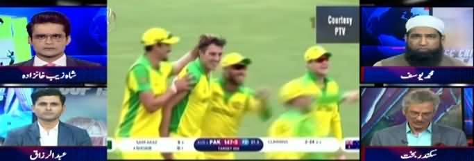 Aaj Shahzeb Khanzada Kay Sath (Cricket Aur Siasat) - 12th June 2019