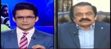 Aaj Shahzeb Khanzada Kay Sath (Daska By-Election, Other Issues) - 24th February 2021