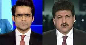 Aaj Shahzeb Khanzada Kay Sath (Demand of Faisal Vawda's Resignation) - 16th January 2020