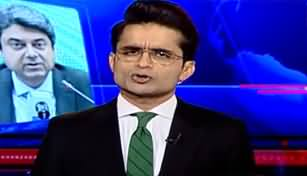 Aaj Shahzeb Khanzada Kay Sath (Detailed Judgement) - 19th December 2019