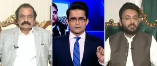 Aaj Shahzeb Khanzada Kay Sath (DG ISI Appointment Issue) - 13th October 2021