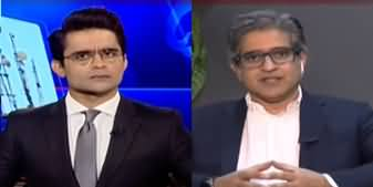 Aaj Shahzeb Khanzada Kay Sath (DG Parks Arrest, E Commerce) - 20th September 2019