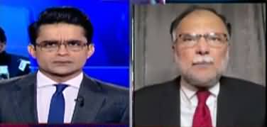 Aaj Shahzeb Khanzada Kay Sath (Differences in Cabinet) - 12th July 2021