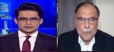 Aaj Shahzeb Khanzada Kay Sath (Differences in PDM) - 24th March 2021
