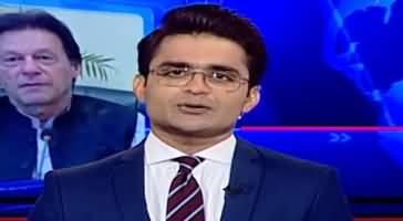 Aaj Shahzeb Khanzada Kay Sath (Differences in PMLN) - 10th October 2019