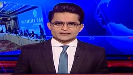 Aaj Shahzeb Khanzada Kay Sath (Differences in PPP And PMLN) - 25th January 2021