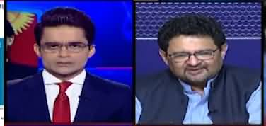 Aaj Shahzeb Khanzada Kay Sath (Economy's Condition) - 3rd June 2021