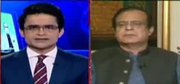 Aaj Shahzeb Khanzada Kay Sath (ECP's Action on Ministers' Statements) - 14th September 2021