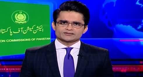 Aaj Shahzeb Khanzada Kay Sath (Electoral Reforms) - 22nd June 2021