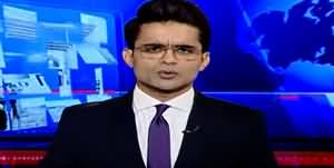 Aaj Shahzeb Khanzada Kay Sath (Extension Case Verdict) - 16th December 2019