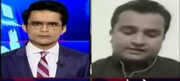 Aaj Shahzeb Khanzada Kay Sath (Faisal Vawda's Attitude) - 2nd July 2020