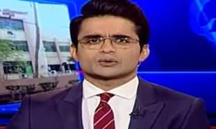 Aaj Shahzeb Khanzada Kay Sath (Fake Accounts Case) - 17th September 2019
