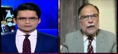 Aaj Shahzeb Khanzada Kay Sath (Fight in Assembly) - 15th June 2021