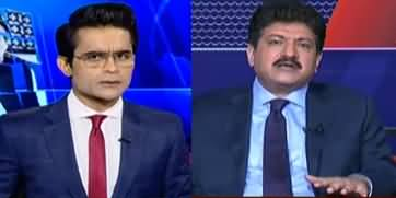 Aaj Shahzeb Khanzada Kay Sath (Forward Bloc in PMLN?) - 16th July 2020