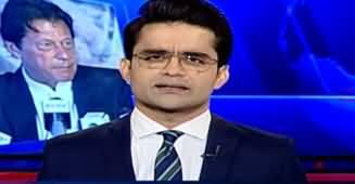 Aaj Shahzeb Khanzada Kay Sath (Govt Allies Not Happy) - 19th November 2019