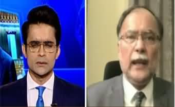 Aaj Shahzeb Khanzada Kay Sath (Govt Easily Passed Budget) - 29th June 2020