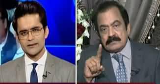 Aaj Shahzeb Khanzada Kay Sath (Govt Insulting Opposition) - 14th January 2020