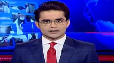 Aaj Shahzeb Khanzada Kay Sath (Govt Ready For Dialogues) - 16th October 2019