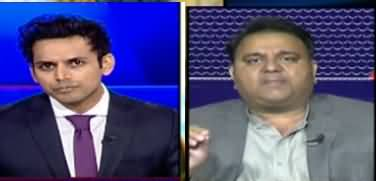 Aaj Shahzeb Khanzada Kay Sath (Govt's Relief Package) - 11th February 2020