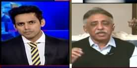 Aaj Shahzeb Khanzada Kay Sath (Govt Strategy on Inflation) - 12th February 2020