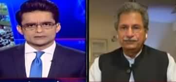 Aaj Shahzeb Khanzada Kay Sath (Govt Vs ECP) - 15th March 2021