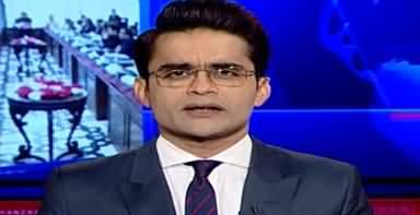 Aaj Shahzeb Khanzada Kay Sath (Govt Vs Judiciary) - 21st February 2020