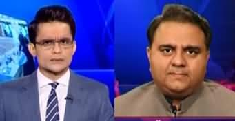 Aaj Shahzeb Khanzada Kay Sath (Govt Vs Opposition) - 25th September 2020
