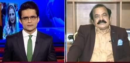Aaj Shahzeb Khanzada Kay Sath (Govt Vs Opposition) - 4th December 2020