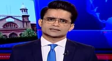 Aaj Shahzeb Khanzada Kay Sath (Hakumat Aur Bohran) - 21st January 2020
