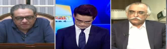 Aaj Shahzeb Khanzada Kay Sath (Hakumat Ka Umeedon Bhara Budget) - 11th June 2019