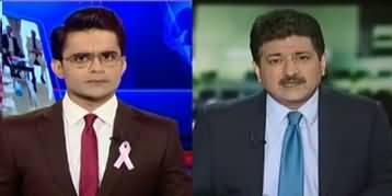 Aaj Shahzeb Khanzada Kay Sath (Hakumat Ke Khilaf Azadi March) - 1st October 2019