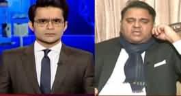 Aaj Shahzeb Khanzada Kay Sath (Hakumat Khatre Mein?) - 17th January 2020