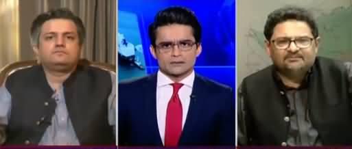 Aaj Shahzeb Khanzada Kay Sath (Hammad Azhar Vs Matiullah Jan) - 28th June 2021