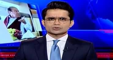 Aaj Shahzeb Khanzada Kay Sath (Hawa Ka Rukh Badal Raha Hai) - 20th November 2019
