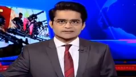 Aaj Shahzeb khanzada Kay Sath (Heavy Weapons Recovered) - 5th October 2016
