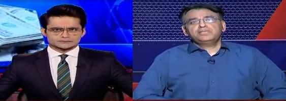 Aaj Shahzeb Khanzada Kay Sath (How Asad Umar Sees Pakistan's Economy) - 30th July 2019