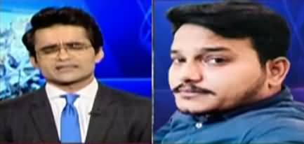 Aaj Shahzeb Khanzada Kay Sath (How Plane Crashed?) - 22nd May 2020