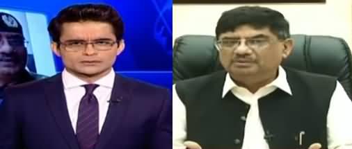 Aaj Shahzeb Khanzada Kay Sath (IG & CCPO Conflict) - 8th September 2020