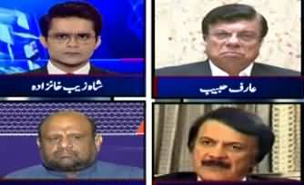 Aaj Shahzeb Khanzada Kay Sath (IMF Ke Sath Deal Done?) - 10th May 2019