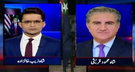 Aaj Shahzeb Khanzada Kay Sath (Imran Khan Meets Trump) - 24th September 2019