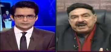 Aaj Shahzeb Khanzada Kay Sath (Imran Khan's Big Decision) - 4th March 2021