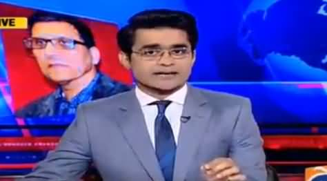 Aaj Shahzeb khanzada Kay Sath (Imran Khan's New Stance) - 6th October 2016