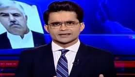 Aaj Shahzeb Khanzada Kay Sath (Incompetence of Govt) - 20th January 2020