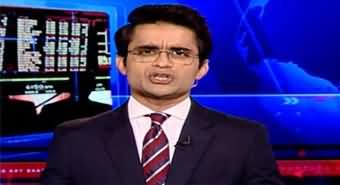 Aaj Shahzeb Khanzada Kay Sath (Indian Economy Shrinking) - 29th May 2020