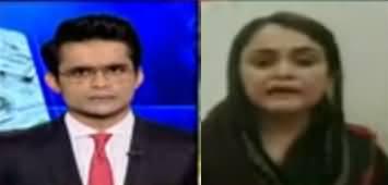 Aaj Shahzeb Khanzada Kay Sath (Inflation Increased) - 1st July 2020