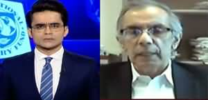 Aaj Shahzeb Khanzada Kay Sath (Inflation Out of Control) - 3rd February 2020