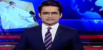 Aaj Shahzeb Khanzada Kay Sath (Inside Story of PMLN Meeting) - 5th November 2019