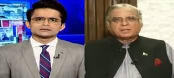 Aaj Shahzeb Khanzada Kay Sath (Interest Rate Decreased) - 16th April 2020