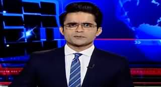 Aaj Shahzeb Khanzada Kay Sath (Iran America Clash) - 8th January 2020
